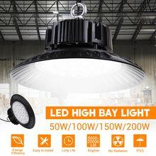 Светодиодный светильник высокого залива водонепроницаемый IP65 склад мастерская гаража промышленная лампа стадион рынок аэропорта светоди...