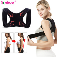 New Spine Posture Corrector Protection Back Shoulder Posture Correction Band Humpback Back Pain Relief Corrector Brace Dropship