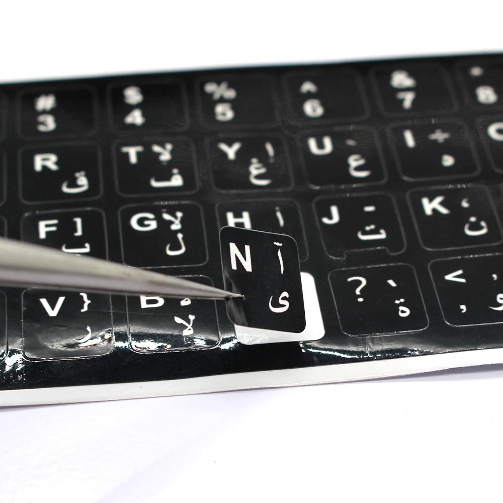 Teclado adesivos para computador portátil espanhol/inglês/russo/francês/deutsch/árabe/coreano/japonês/hebraico/tailandês letras teclado layout capa