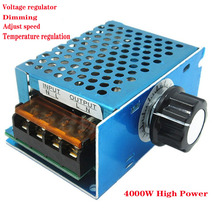 Professional 4000W 220V High Power Voltage Regulators SCR Speed Controller Electronic Voltage Regulator Governor Thermostat цена и фото