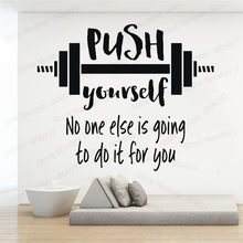 Push Jezelf Gym Quotes Muurtattoo Stickers Barbell Workout Oefening Sport Vinyl Decals Mural Home Interieur Slaapkamer AD01(China)
