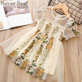 Humor Bear Girls Dress 2020 New Brands Baby Dresses Tassel Hollow Out Design Princess Dress Kids Clothes Children's Clothing 6