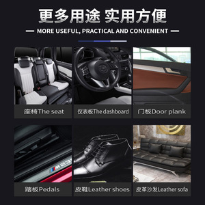 Image 4 - 100Ml Phần Nhựa Tân Trang Chất Sáp Bảng Điều Khiển Sáp Giảm Tốc Tân Trang Phủ Ô Tô Sáng Da Chữa