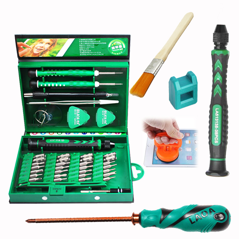 LAOA S2 Precision Screwdriver Set Laptop Mobile Phone Repair Tools Kit Precise Screw Driver Hand Tools Set image
