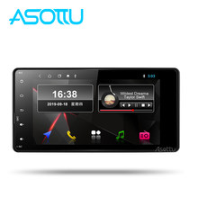 Asottu COLD7060 Android 9,0 2G + 3 2G px30 автомобильный dvd Радио Видео gps навигация для Mitsubishi outlander lancer asx 2012 2013 2014(China)