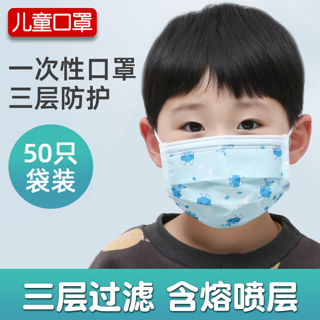 50Pcs 3-layers Disposable Elastic Mouth Soft Breathable Blue Soft Breathable Flu Hygiene Child Kids Face Mask Dropshipping 2