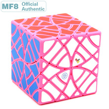 MF8 Skewed Copter Plus Magic Cube Butterfly Petal Professional Speed Puzzle Educational Toys Limited Edition For Collection