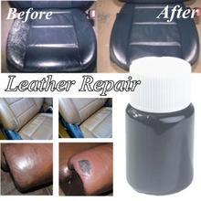 Kit de reparación de cuero de 20 ml, de reparación para asientos de coches rasguño, sofás, abrigos, agujeros, rasguños, grietas de cuero líquido, kit de reparación de vinilo diy