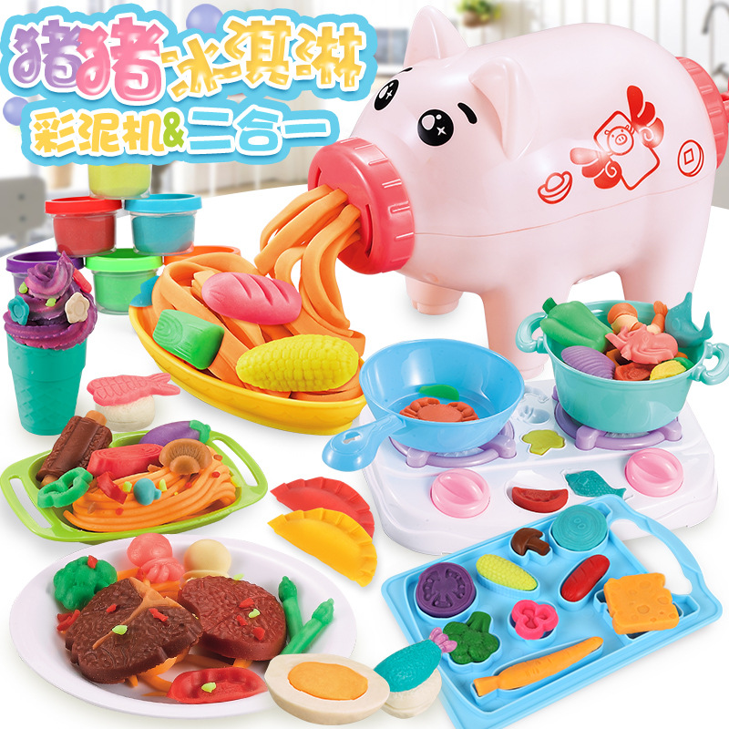 Kid's Pig Noodle Machine Colored Clay Plasticine Mold Tool Set Nontoxic Handmade Clay DIY Girls Toys Play Food  Play Kitchen