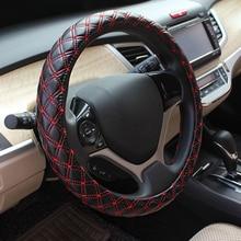 38*38cm Universal Car Steering Wheel Cover Genuine Leather Breathability Anti-slip Black & Grey Auto Steering Wheel Car Styling недорого