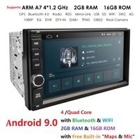 Navigation for 2 din car gps autoradio bluetooth radio car multimedia player 2din Cassette Recorder carplay wifi 4g android 9.0