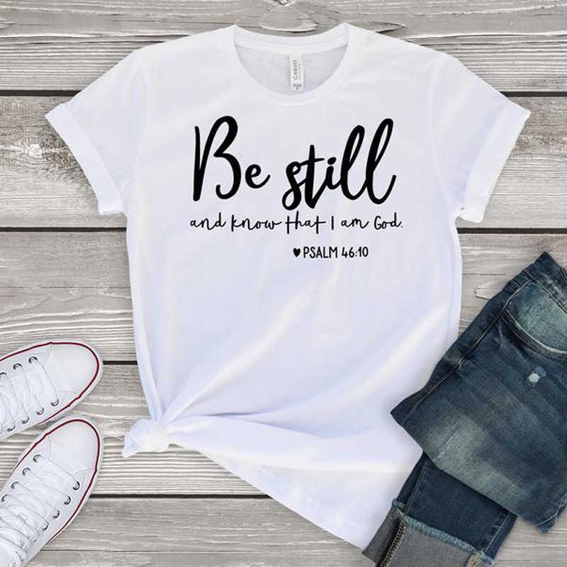 Be と私は神ことを知っ Tシャツユニセックス女性宗教クリスチャン Tシャツカジュアル夏信仰聖書詩トップ -J760