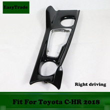 Car Styling ABS Chrome Central Gear Shift Frame Decoration Cover Trim Right Drving For Toyota CHR C-HR 2018 accessories