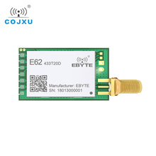 433MHz TCXO 전이중 rf 모듈 ebyte E62 433T20D 장거리 무선 트랜시버 iot 송신기 및 수신기 UART
