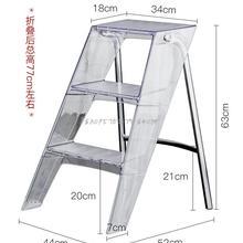 Бытовая Лестница, прозрачная акриловая портативная Выдвижная складная лестница, многофункциональная трехступенчатая лестница с торцами