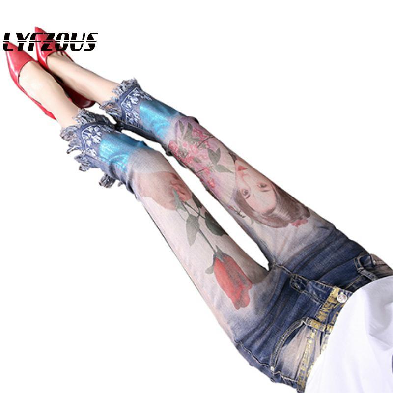 Tassels Denim Pants Bronzing Painted Jeans Woman 2020 Spring Autumn New Women Ins Hot Fashion Printing Wide Leg Jeans Femme