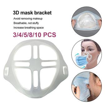 3-10 sztuk 3D usta maska wsparcie pomoc oddechowa pomoc maska wewnętrzna poduszka uchwyt silikonowy wielokrotnego użytku maska uchwyt maska twarzy tanie i dobre opinie CN (pochodzenie) SILICONE mask holder White 3 4 5 6 8 10pcs