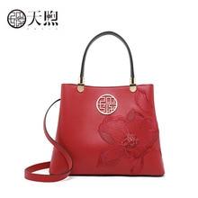 Pmsix New cowhide leather shoulder bag women brand luxury handbag designer Fashion embroidery bags women bag 2018 luxury brand women leather handbag 100