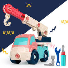 Baby Detachable Track Toys Construction Vehicle Cars Toys For Children Boys Excavator Boom Car Mixer Dump Truck With Tooling(China)