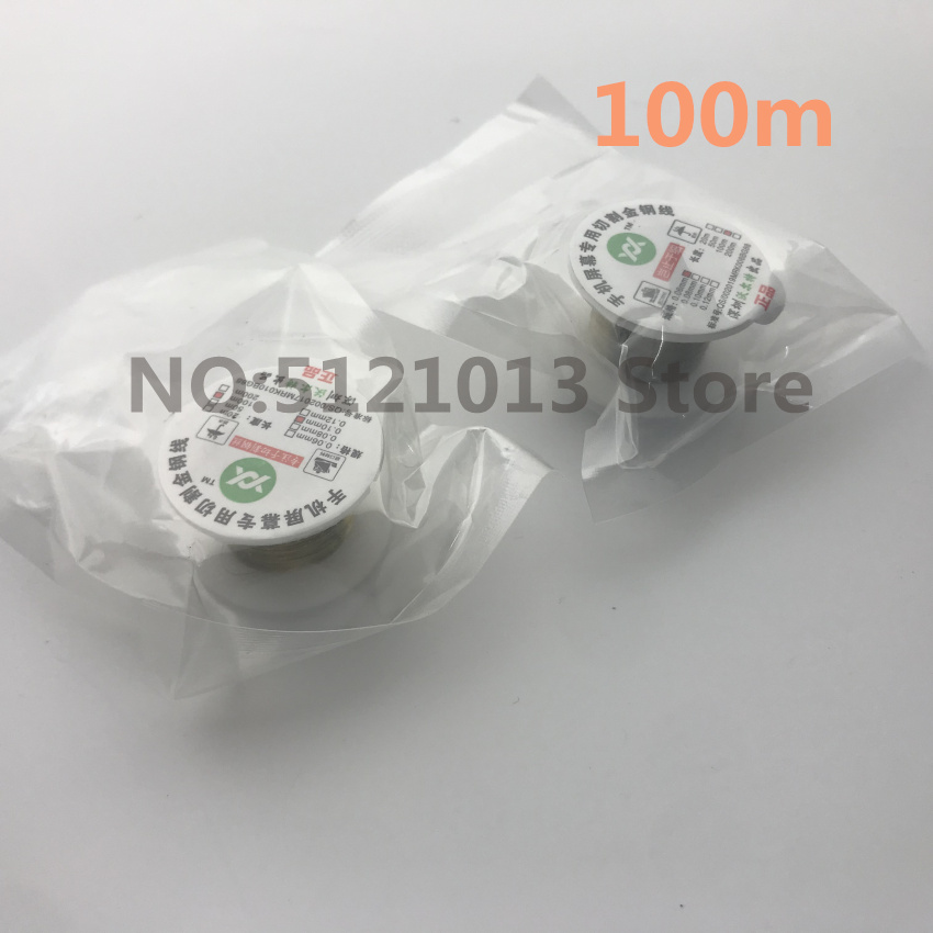 100m 100 Meter 0.1mm 0.08mm 0.06mm Precision Steel Wire Fix Broken Lcd Display Glass Cutting Separating String Line