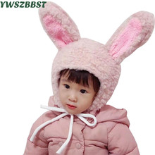 New Fashion Winter Baby Hats with Rabbit ears Plush Kids for Girls and Boys Children Protect Warm Caps
