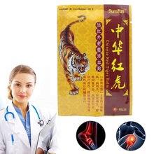 Sumifun, 48 unidades/6 bolsas de tela, parche Herbal para aliviar el dolor, yeso chino para el dolor de espalda, parche medicado para el cuidado de la salud, K00106