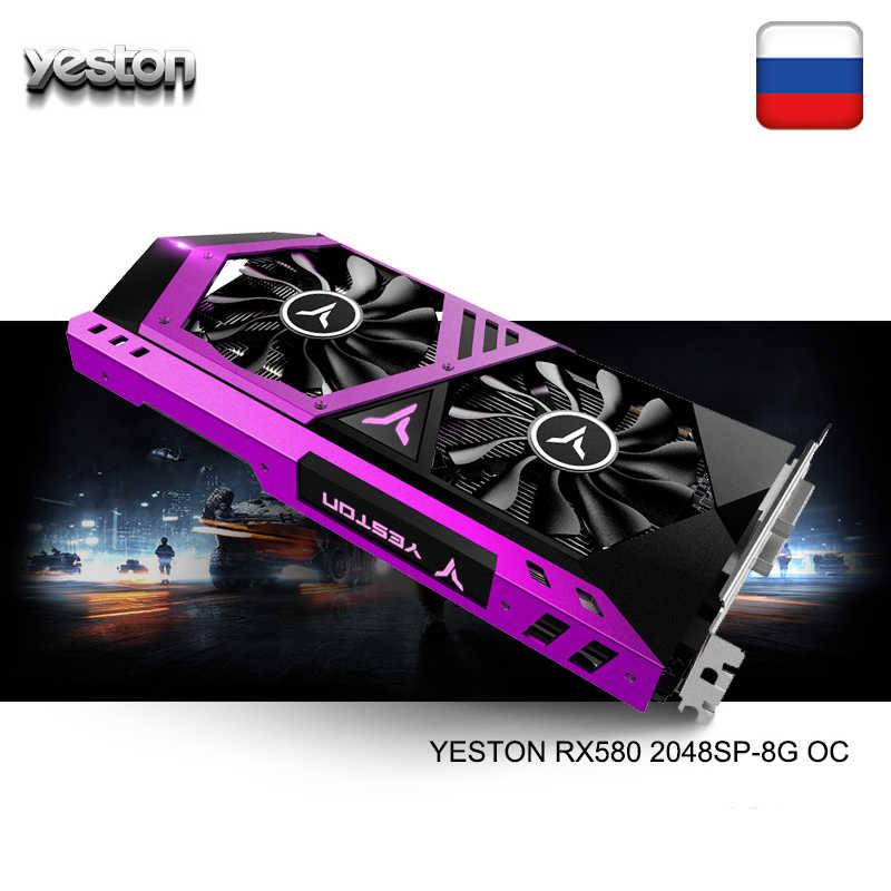 Yeston Radeon RX580 8G GDDR5 256bit PCI Express x16 3 0