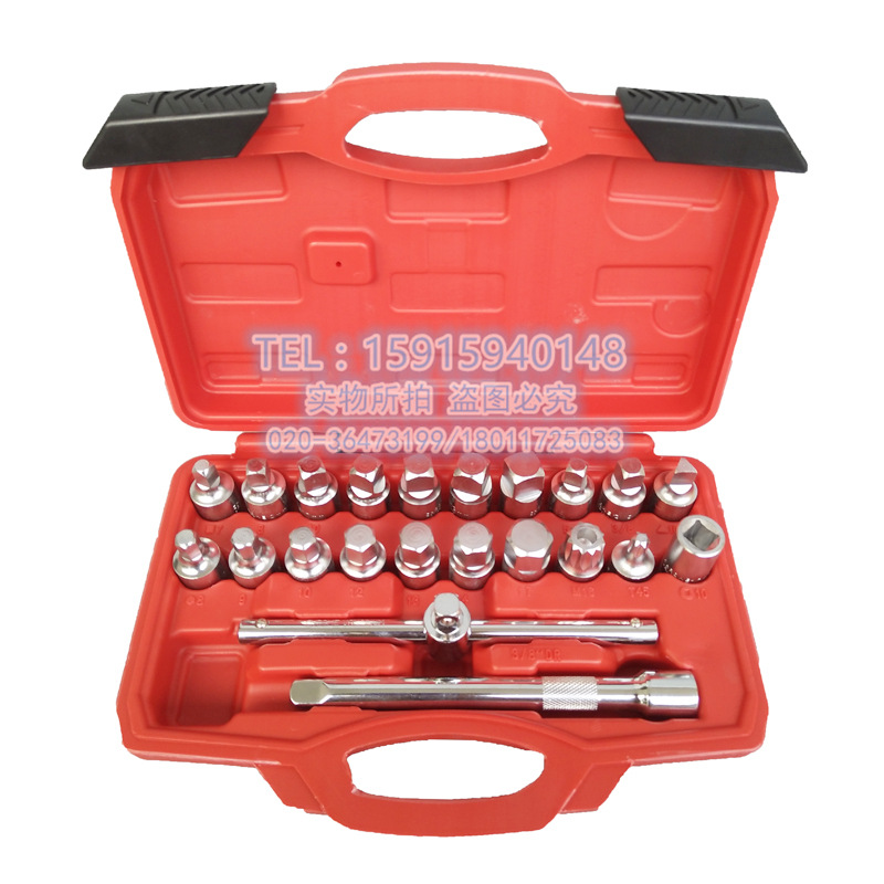 22-Piece Oil Pan Four Corners Hexagonal Oil Drain Tool Oil Drain Screw Set Transmission Screw Socket Wrench