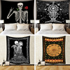 Skeleton Tapestry Wall Hanging Room Witchcraft Throw Rug Carpet Sun Tapestries Art Psychedelic Home Decoration Accessories 1