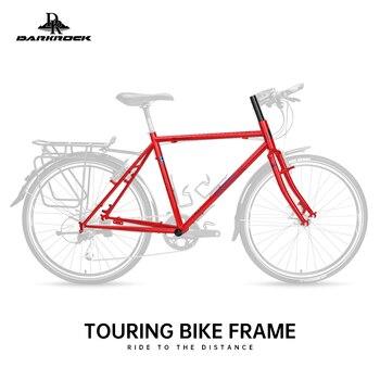 Darkrock 26 インチシクロクロスフレームレイノルズ 520 鋼ツーリング自転車フレームヴィンテージシクロクロスフレームディスクブレーキ旅行バイクフレームセット|自転車のフレーム|   -