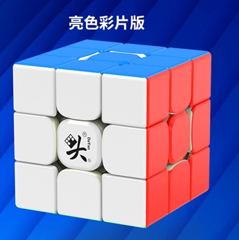 Original Newest Dayan tengyun V2 M Magnetic 3x3x3 Cube Cubo Magico 3x3 with Magnets Educational Toys for kids Gifts Tengyun V2M 7