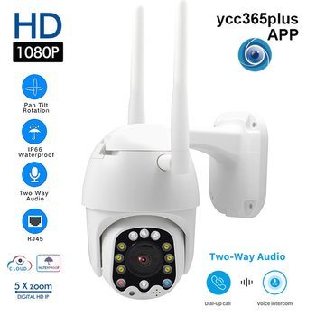 IP Camera 1080P PTZ Outdoor Ip66 Waterproof Camera 1080P Ball Machine Wireless Wifi Remote Monitoring Panoramic Camera
