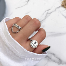 Silver 925 Sterling Letter B Ring Girls Small Heavy Design Chain Open