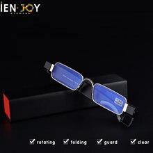 Очки для чтения ienjoy с защитой от синего света складные очки