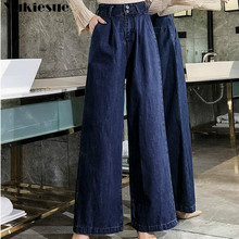 Mom Jeans Trousers Loose Palazzo Wide Women Blue High-Waist Plus-Size Autumn Mujer