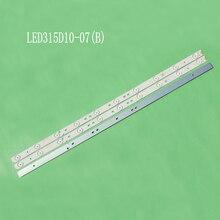 جديد الأصلي 10 مصابيح شريط إضاءة خلفي ل 32PAL535 LE32B310N LED315D10 07(B) 30331510219 LED315D10 ZC14 07(A) 30331510213