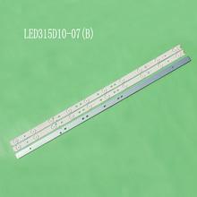 Neue original 10 lampen hintergrundbeleuchtung streifen für 32PAL535 LE32B310N LED315D10 07(B) 30331510219 LED315D10 ZC14 07(A) 30331510213