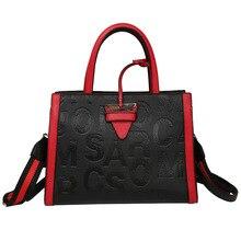 2019 new handbag fashion printed letters broadband single-shoulder bag large cap