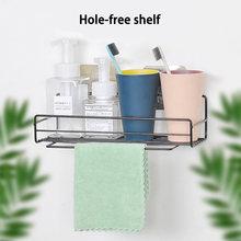 Полка для ванной металлическая полка стеллаж хранения прочная