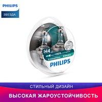 PHILIPS car headlights 12342XV + S2 H4 12V 60/55W (P43t) (+ 130% light) X treme Vision (2) halogen bulb car light bulb