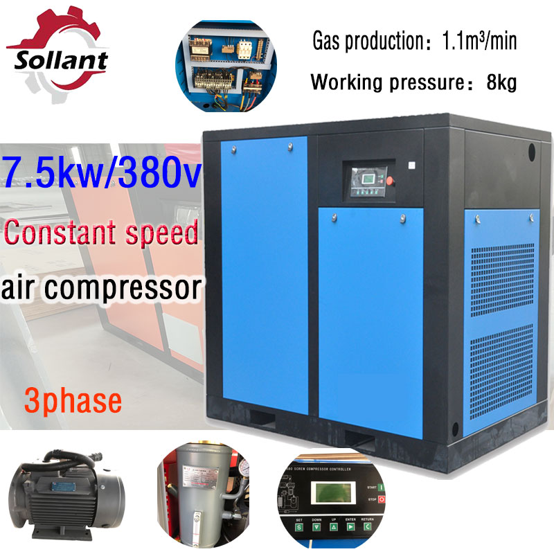 Air Compressor380v,sollant Screw Air Compressor,7.5KW