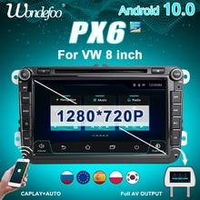 PX6 Android 10 2 DIN multimedia For Rapid Yeti Volkswagen VW passat b6 golf 4 5 6 polo tiguan Seat Altea Toledo BORA car stereo