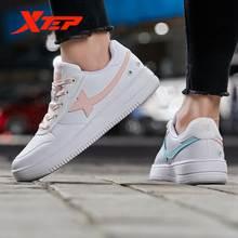 Xtep/женская повседневная обувь для скейтбординга; Женская белая