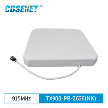 868MHz 915MHz 12dBi High Gain N-K Interface Wifi Antenna Directional Aerial
