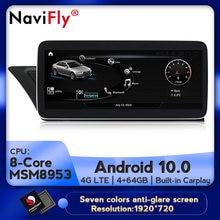 Navifly MSM8953 4 Гб + 64 ГБ Android 10,0 автомобильный мультимедийный плеер для Audi A4L B8 A5 2009-2016 навигация GPS Carplay 4G LTE WIFI DSP
