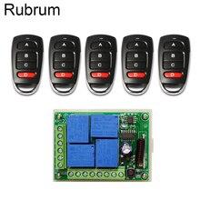 Rubrum controle remoto universal 433mhz, módulo de receptor e relé 4ch de 12v dc, interruptor remoto para portão abridor de garagem