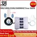 Neue!! 900/1800/2100/2600 vier-Band Cellular verstärker 2G 3G 4g Mobile Signal booster LTE WCDMA GSM DCS 4G GSM Signal Repeater