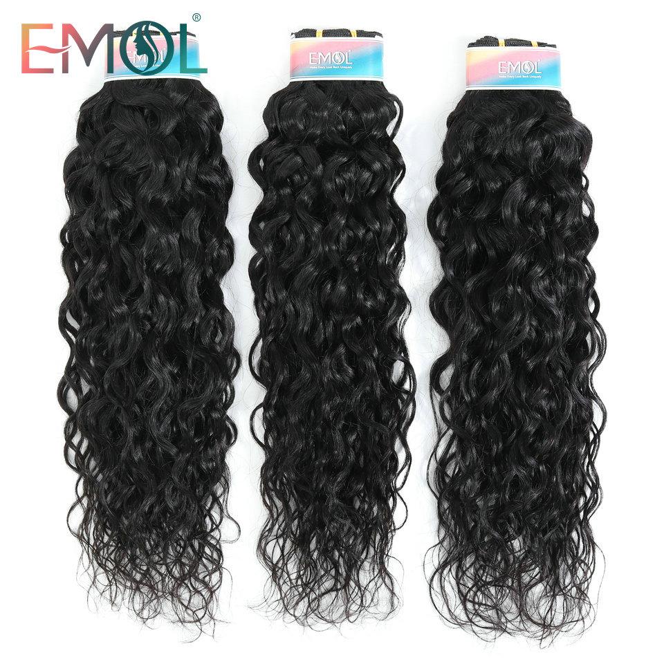 Emol Indian Water Wave Bundle Hair Extension 8