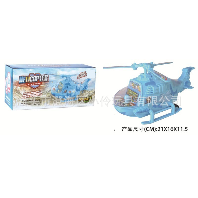 Electric Helicopter Airplane Shining Music Universal Airplane Electric Toys Stall Night Market Hot Selling Toy