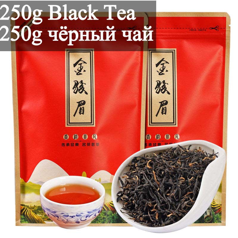 2020 New Black Tea with Strong Flavor Super Authentic Wuyi Mountain Jinjunmei Bubble Tea Weight Loss and Health Care 1